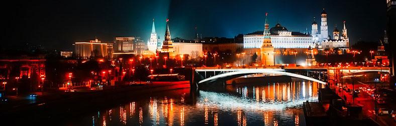 Ship To Russia